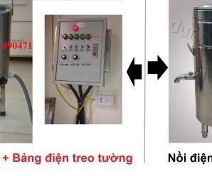Phân biệt nồi điện Trung Quốc và Việt Nam